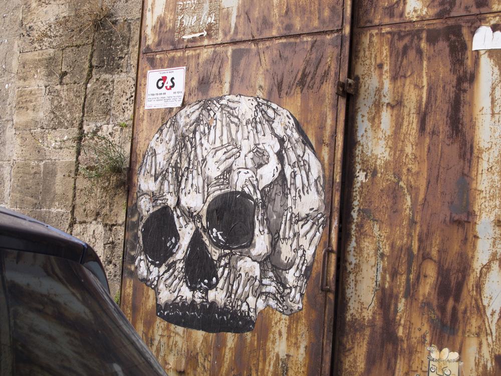skull in israel